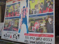 3/13 月曜日のトレーニングの様子!!