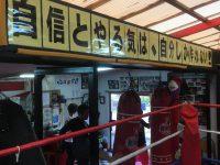 8/1 火曜日のトレーニング様子!!
