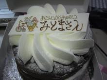 誕生ケーキ!!