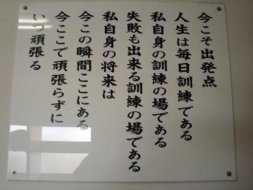 2013・3・10 REALDEAL32  試合結果!!