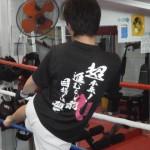 木曜日のトレーニングの様子!!
