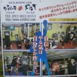 6月の定休日のお知らせ!!