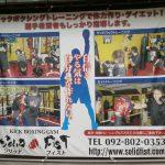 7/28 木曜日のトレーニングの様子!!