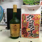 8/26  月曜日のトレーニングの様子!!