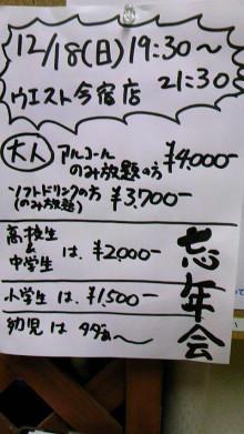 Solid Fist Staff blog-111217_1857~01.jpg