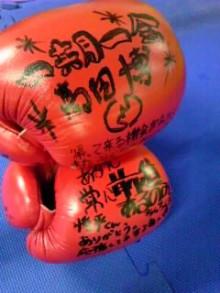 Solid Fist Staff blog-120317_2109~01.jpg